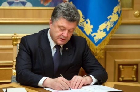 Восьмеро тернополян отримали нагороди від Президента України