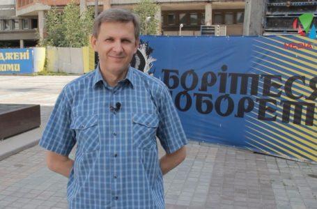 Микола Лазарович: «Тернопіль – місто, в яке хочеться повертатись» (Відео)