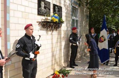 На Тернопільщині відкрили меморіальну дошку загиблим поліцейським