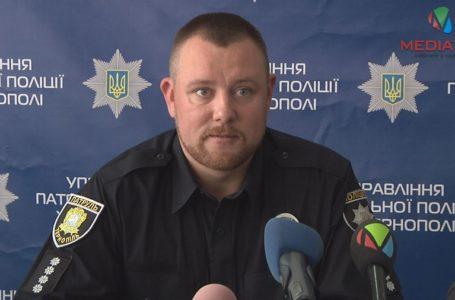 Чим Тернопіль здивував нового очільника патрульної поліції?