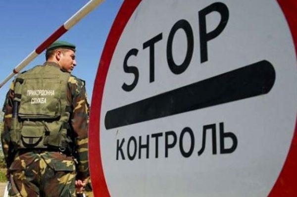Понад півсотні іноземців, які перебували на Тернопільщині, депортують