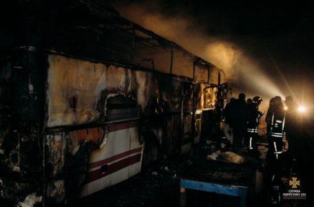 На Тернопільщині горіли чотири пасажирські автобуси