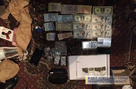 На Тернопільщині поліціанти затримали організовану групу наркоторговців