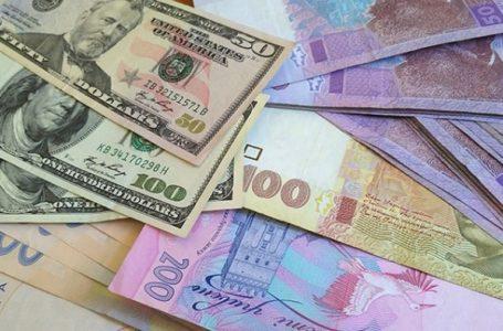 На Тернопільщині банк сплатить до бюджету 2 мільйони гривень штрафу