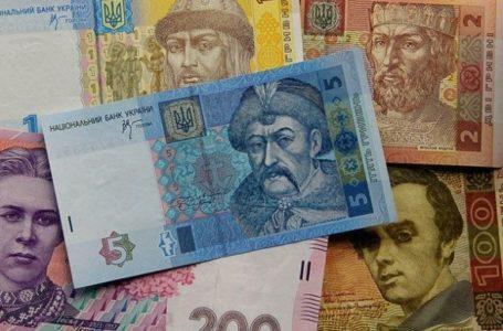 Паперові 1, 2, 5 та 10 гривень замінять монетами