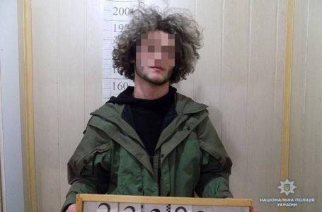 У Тернополі вазон завадив грузинам пограбувати квартиру