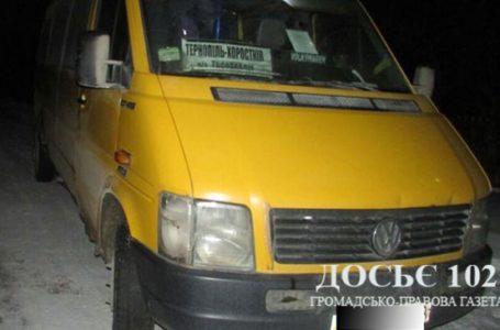 Пенсіонер, якого на Тернопільщині переїхав автобус, у реанімації