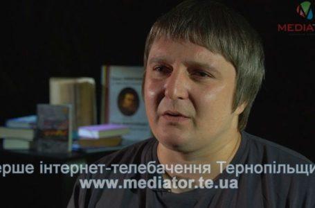 Поезія – мій порятунок, – Сергій Фалендиш (Відео)