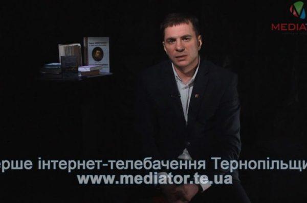 Поезія пророча, вона житиме вічно, – Богдан Брич (Відео)