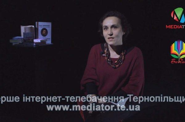 Поезія – це заповіт, – Ганна Осадко (Відео)