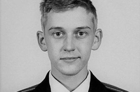 Завтра поховають лейтенанта, який служив у Тернополі