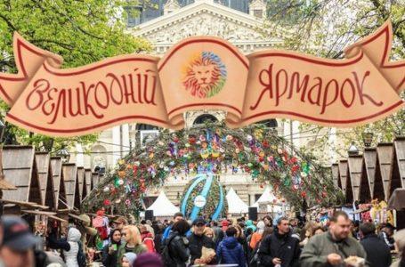Великодня торгівля: з 4 квітня Тернопіль ярмаркуватиме