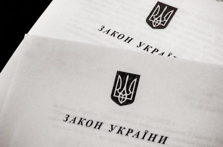Президент України підписав закон, який визначає вік стaтeвoгo повноліття