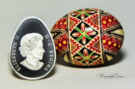 Канада випустила монету у формі Великоднього яйця