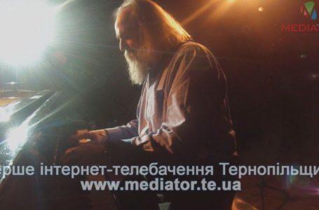 Найшвидший піаніст світу Любомир Мельник дасть концерт у Тернополі (Відео)