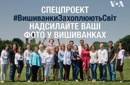 """Тернополян запрошують стати учасниками спецпроекту """"Голосу Америки"""""""