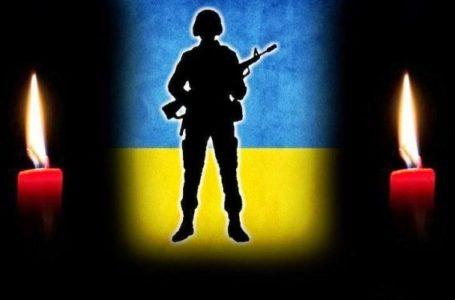 Під час бойових дій на сході загинув військовий з Тернопільщини