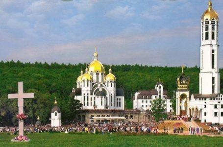У липні тернополяни вирушать на Загальноукраїнську прощу до Зарваниці