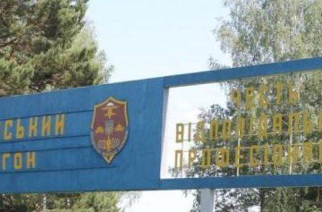 Серед постраждалих від вибуху на Рівненському полігоні є тернополяни
