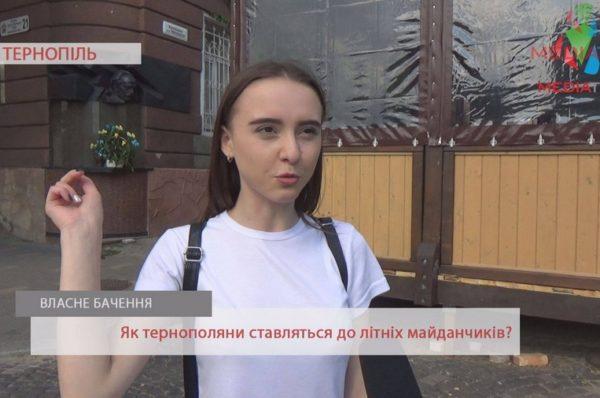 «Ні пройти, ні проїхати», – тернополяни про літні майданчики (Відео)