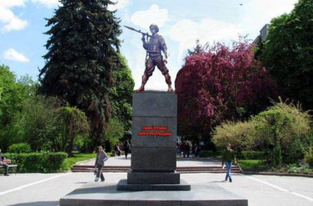 Замість Пушкіна – скульптура добровольцям: тернополяни голосують