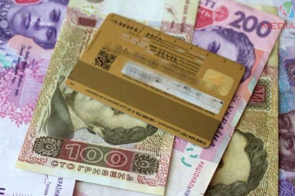 Житель Тернопільщини викрав гроші з картки товариша
