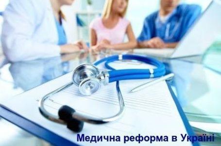 """""""Гроші йдуть за пацієнтом"""": держава розпочала фінансування лікарів і медзакладів"""