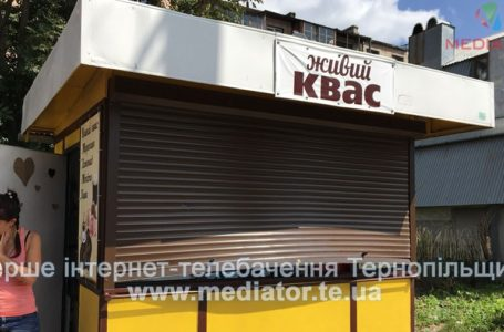 На Бандери пограбували кіоск з морозивом та квасом (Фото)