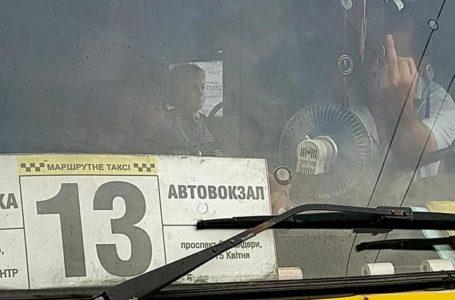 «Закрийте морди і їдьте тихо», – водій маршрутки показав середній палець тернополянам