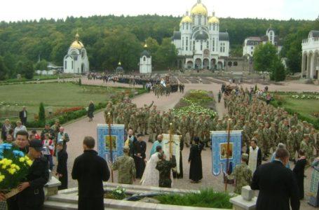 22-23 вересня відбудеться Х Всеукраїнська проща військових до Зарваниці