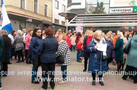 У Тернополі вчителі та лікарі йдуть до чиновників з протестами (НАЖИВО)