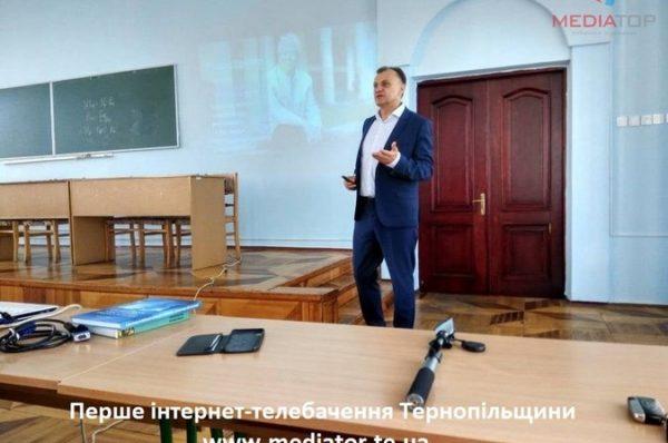 Студентів Тернопільщини запрошують на бізнес-курс із розвитку мережевого бізнесу