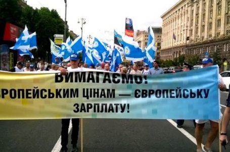 Профспілки на Тернопільщині готуються до масових протестів
