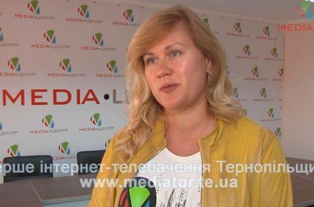 Тернополян мотивуватимуть нестандартними іграми (Відео)