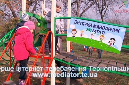 """Сотні тисяч гривень Агрохолдинг """"МРІЯ"""" вкладає у соціальні проекти (Відео)"""