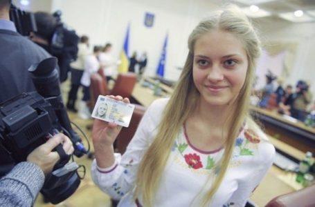 Для реєстрації на ЗНО та вступу до вишів тернопільські учні повинні мати ID-картки