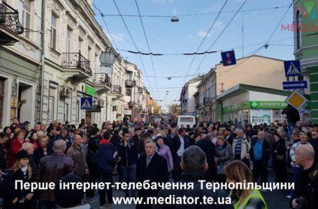 5 листопада тернополяни знову протестуватимуть через подорожчання проїзду (Фото)