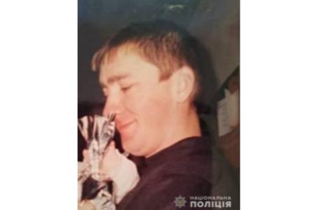 Допоки його розшукували мама та поліція, житель Тернопільщини відпочивав з друзями