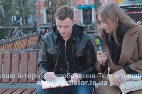 Журналісти МедіаТОРа провели мовну інспекцію серед тернополян (Відео)