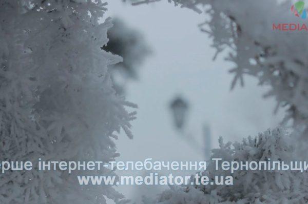 Після сильних морозів Тернопільщину чекає потепління