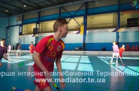 Тернопільські флорболісти змагаються за перемогу у престижному турнірі (Відео)