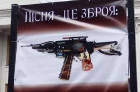 На Тернопільщині заборонили російськомовну інформаційну продукцію