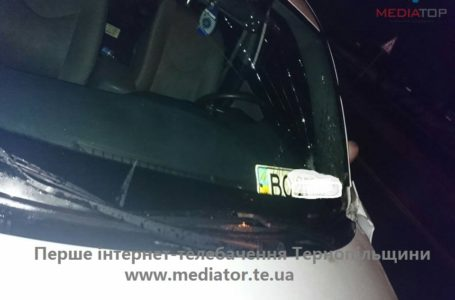Тернополянин, якого збила іномарка на Злуки, помер у лікарні