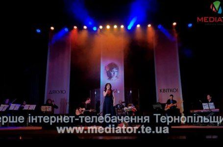 Співачка Оксана Муха запрошує тернополян на Різдвяний вечір
