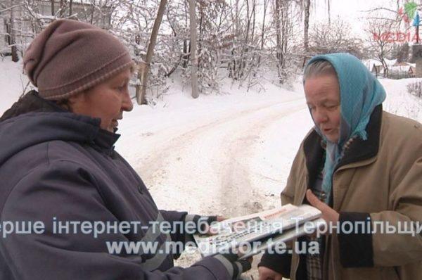 У Почаєві зарплату листоношам не збільшують і шукають заміну (Відео)