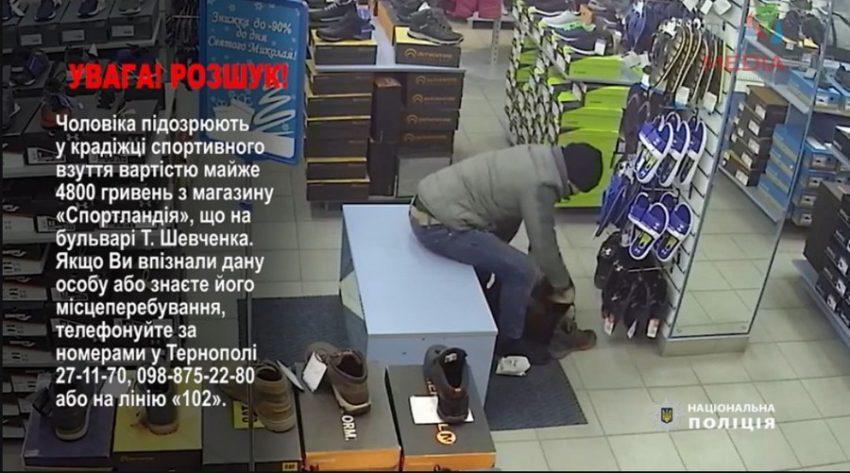 """5230bb1a94ef28 У Тернополі чоловік обікрав магазин """"Спортландія"""" (Відео) – МедіаТОР"""