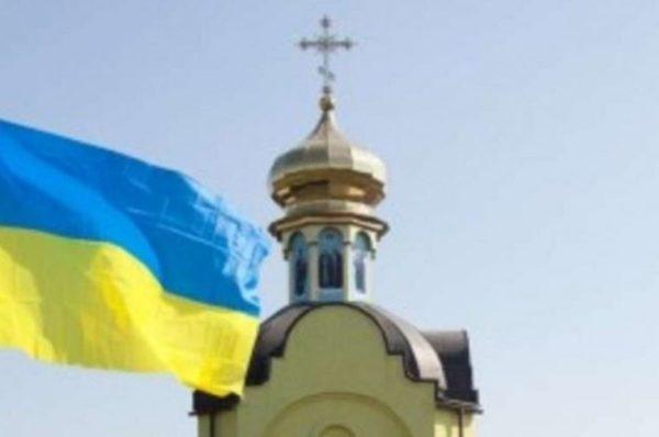 Релігійні громади на Тернопільщині змушенні перереєструватися