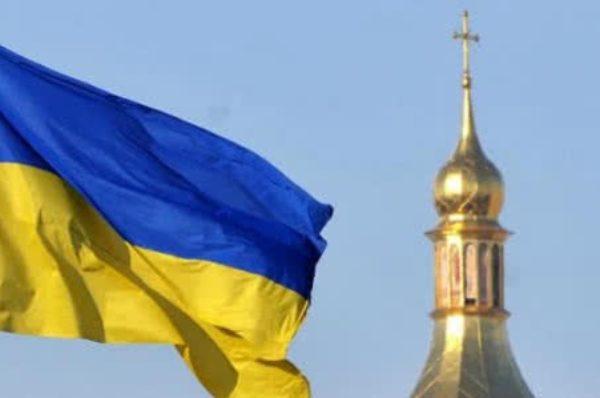 До ПЦУ приєдналося ще три парафії на Тернопільщині