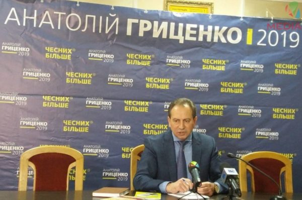 «Анатолій Гриценко має команду з якою проведе реформи і змінить країну», – Микола Томенко