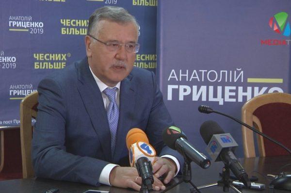 На «Марші єдності» Анатолій Гриценко представляє свою команду (Відео)
